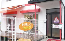 ペットショップ「ペットハウススマイル」店舗リフォーム事例