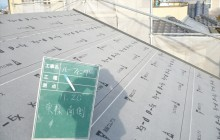 静岡市 地震で壊れた屋根の修理の事例